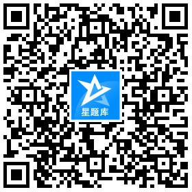 GAOJIBINGLI星题库官网