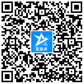 CJGongShangGL星题库官网