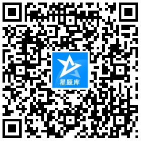 GAOJIJIKONG星题库官网