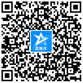 JJXS星题库官网