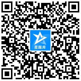 ZHONGYIZONGHE星题库官网