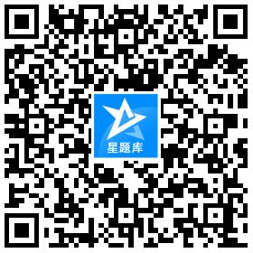 KOUQIANGZHIYE星题库官网