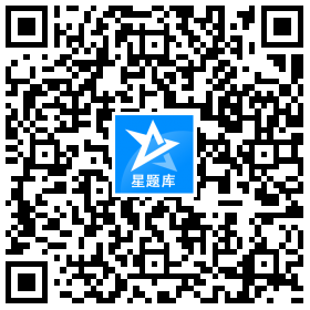 GAOJILINCHUANGYAOXUE星题库官网