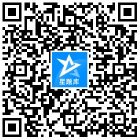 SIFAKAOSHI星题库官网