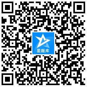WULIUSHI星题库官网