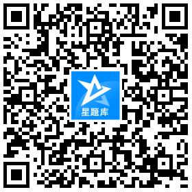 XIAOXUEJIAOSHIZG星题库官网