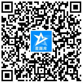 XIYAO星题库官网