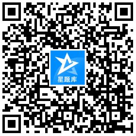 ZCAQGCS星题库官网