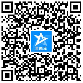 ZHONGJIFANGDICHAN星题库官网