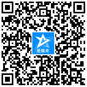 GONGSHANGGUANLI星题库官网