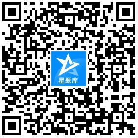 ZHONGXIYIZHULI星题库官网