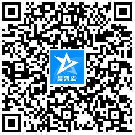 ZHONGYAOSHI星题库官网