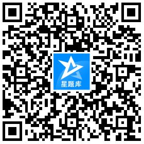 ZHONGYAOSHIYI星题库官网
