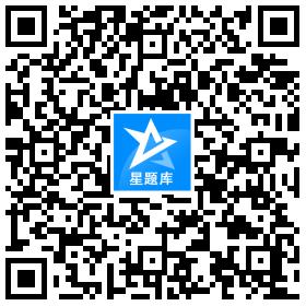 ZHUGUANHUSHI星题库官网