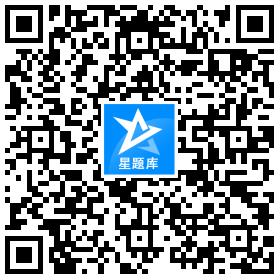 ZHONGJIGONGSHANG星题库官网