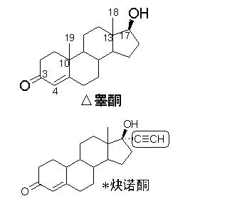 正文  ⑤ 蛋白同化激素:苯丙酸诺龙,羟甲烯龙 ① 基本结构:4位双键;3