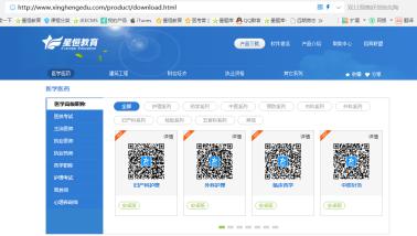 在www.xinghengedu.